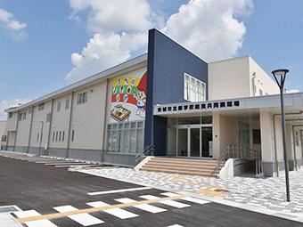 安城市学校給食協会事務局