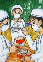 入選 内藤 菜乃さんの作品